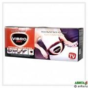 Вибромассажный пояс Vibro Shape для похудения фото