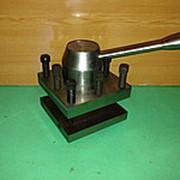 Резцедержатель четырёхпозиционный 16К20.041.001 фото