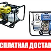 Мотопомпы (дизельные, бензиновые) от производител фото
