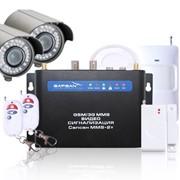 Комплект GSM сигнализации с беспроводными датчиками Sapsan 3G MMS CAM (с двумя видеокамерами) фото