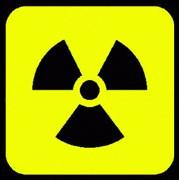 Утилизация, переработка промышленных токсичных (радиоактивных) отходов 1–2 класса. фото