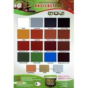 AKSILBET – фарба для бетону