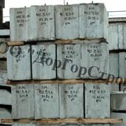 Фундаментные блоки ФБС-12-6-6 фото