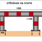 Дорожные ограждения барьерного типа - RAL-RG 620 фото