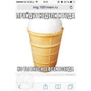 Доставка мороженого фото