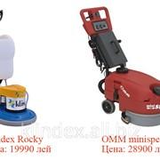 фото предложения ID 17089970