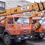 Аренда автокрана КТА-25, КТА-28 фото