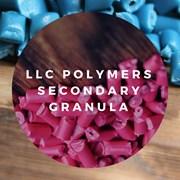 Качественная вторичная гранула полиэтилен ПЭНД-277 фото