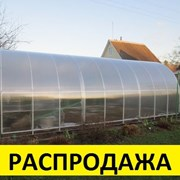 Парник ОЦИНКОВОЧКА 3х4 3х6 3х8м.+ Поликарбонат фото