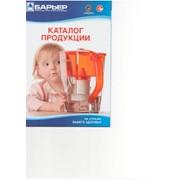 Установка фильтров для воды марки Барьер фото