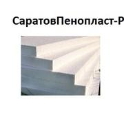 Пенопласт ПСБ-С-25Ф фото