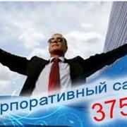 Услуги по созданию сайтов Корпоративный сайт фото