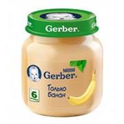 Пюре GERBER Банан, 130г (упаковка 4 шт) фото
