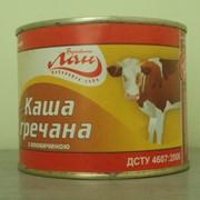 Каша гречневая с говядиной фото