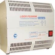 Cтабилизатор напряжения Lider PS 900 W - 30