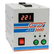 Стабилизатор напряжения Энергия АСН 2000 фото