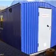 Пункт газорегуляторный блочный ПГБ фото