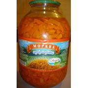 Морковь гарнирная фото
