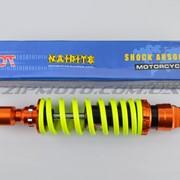 Амортизатор GY6, DIO, LEAD 290mm, тюнинговый NDT оранжево-лимонный фото