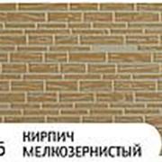 Термопанель фасадная AE8-016 Кирпич мелкозернистый фото