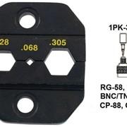 Pro`skit 1PK-3003D3 Насадка для обжима 1PK-3003F (RG58,59,62,BNC,TNC) фото
