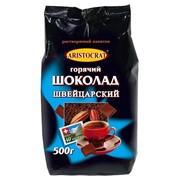 Шоколад ARISTOCRAT Швейцарский (люкс) 1000гр фото