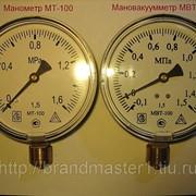 Манометр МТ-100, Моновакуумметр МВТ-100 фото