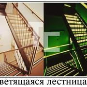 Краска для нанесения аварийной разметки на стены внутри и снаружи помещений фото