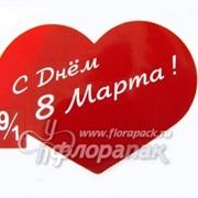 Наклейка сердце №29/1 (10шт.=1уп.) фото