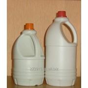 Канистры для бытовой химии 1,5 и 2,0л фото
