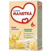 Каша МАЛЮТКА Пшеничная с бананом, 220 г фото