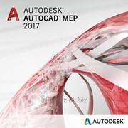 Программа Autodesk AutoCAD MEP фото