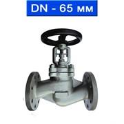 Вентиль регулировочный фланцевый, Ду 65/ 10,0 МПа/ до 350°С/ стальной корпус/ (арт. XGV-100F-65) фото