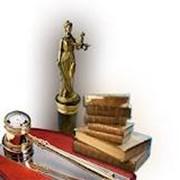 Услуги юридические, юридические услуги фото