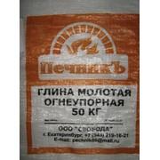Мешки полипропиленовые 50 кг с логотипом заказчика