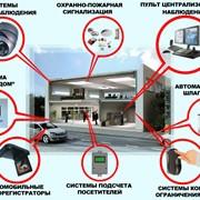 Системы комплексной безопасности фото