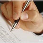 Составление договоров и соглашений фото