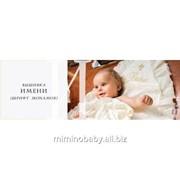 Вышивка имени малыша на крестильном полотенце шрифт- MonAmour фото