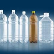 Полиэтиленовые (ПЭТ) бутылки 0,5 л-3 литров фото