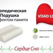 Ортопедическая Подушка ViskoLove с эффектом памяти V7007 фото