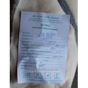 Мех искусственный ПШ 93/500-Т баран фото