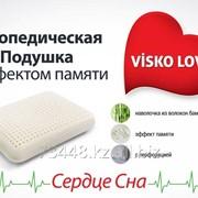 Ортопедическая подушка VISKOLOVE V6006 фото