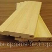 Вагонка абаши, 12х92 мм (85 мм 2,0-3,0м) фото