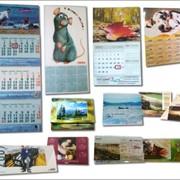 Календари квартальные под заказ и бюджет заказчика по образцу или с разработкой дизайна фото