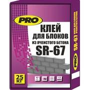 SR-67 Клей для блоков из ячеистого бетона фото