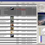 Комплексы программно-аппаратные фото