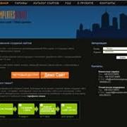 Создание представительского сайта