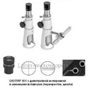 Инструментальные микроскопы фото