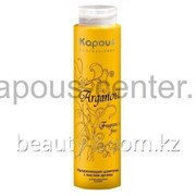 Увлажняющий шампунь с маслом Арганы Kapous серии Arganoil, 300 мл. фото