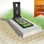 Памятник из мрамора / Готовое предложение фото